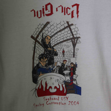Vintage Seaboard USY Spring Convention 2004 T-Shirt SZ XL