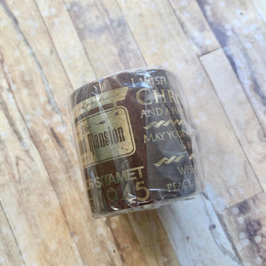 Brown washi tape, gold printed, 4cm