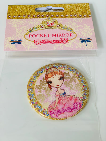 Small Ballet Mirrors