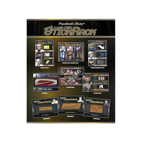 2020/21 Presidents Choice Game-Used StickRack Hobby 10 Box Case
