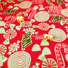 Christmas - red & green retro candy cotton flannel fabric - FQ1709-34