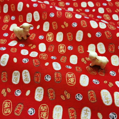 Japanese - red metallic Omamori (good luck charm) cotton fabric W:144cm FQ2006-23