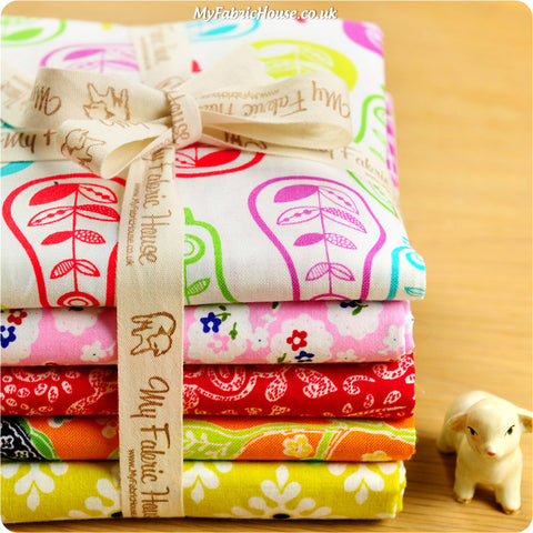 Fat Quarter Fabric Bundle - Multicolour £14.99 | My Fabric House