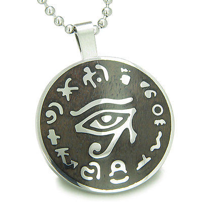 All Seeing and Feeling Eye of Horus Egyptian Black Wood Amulet Magic Powers Circ