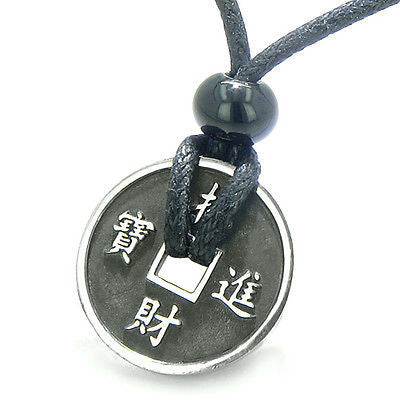 Amulet Lucky Coin Antiqued Stainless Steel Charm Fortune and Good Luck Powers Sm