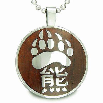 Magic Kanji Bear Paw Courage and Protection Powers Cherry Wood Amulet Circle Pur