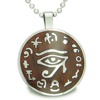 All Seeing and Feeling Eye of Horus Egyptian Cherry Wood Amulet Magic Powers Cir
