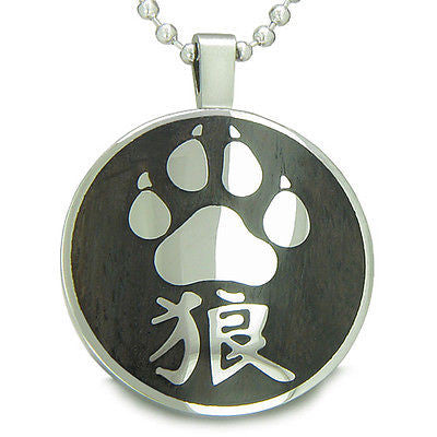 Magic Kanji Wolf Paw Courage and Protection Powers Black Wood Amulet Circle Pure