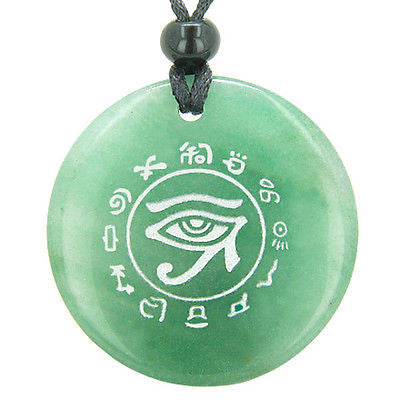 All Seeing and Feeling Eye of Horus Egyptian Amulet Green Aventurine Magic Gemst