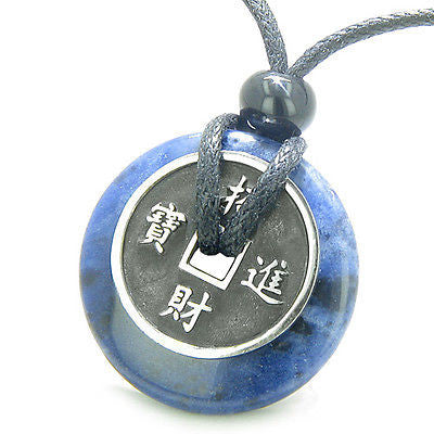 Amulet Lucky Coin Charm Donut in Sodalite Good Luck Powers Antiqued Stainless St