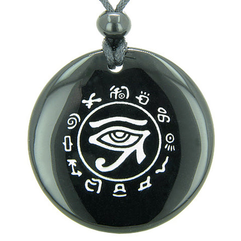 All Seeing and Feeling Eye of Horus Egyptian Amulet Black Agate Powers Pendant Necklace