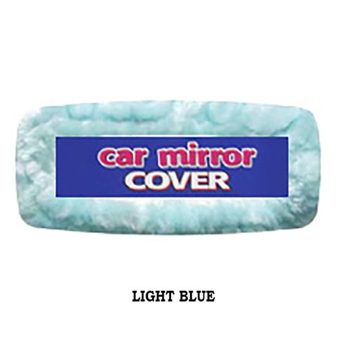 Fluffy Rear View Mirror Cover - Light Blue