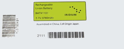 Iridium Hi Capacity Battery for 9555 Sat Phone bat41101