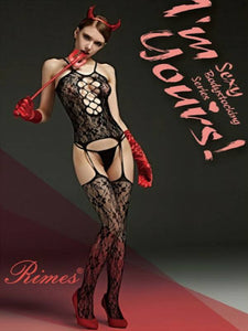 rimes body stocking 521d packaging