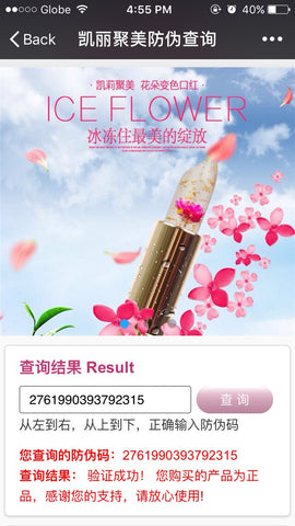 *HOW TO TELL IF YOUR KAILIJUMEI LIPSTICK IS NOT FAKE* (How to Authenticate Your Kailijumei Flower Lipstick)