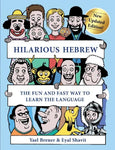 "Cover of new updated edition with cartoon characters from inside the book holding up banners: ""Hilarious Hebrew,"" ""The Fun and Fast Way To Learn The Language."""