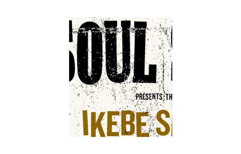 Ikebe Shakedown by Scott Williams