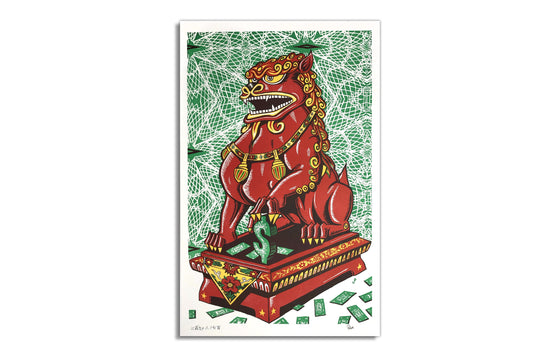 Foo Dog by Jim Pollock