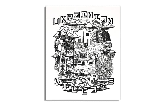 Ukrainian Village by Ian Ferguson