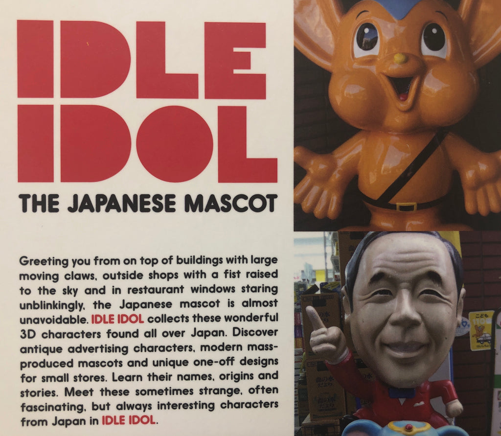 Idle Idol Book