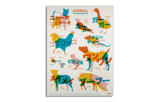 Animal Onomatopoeia by Sorry