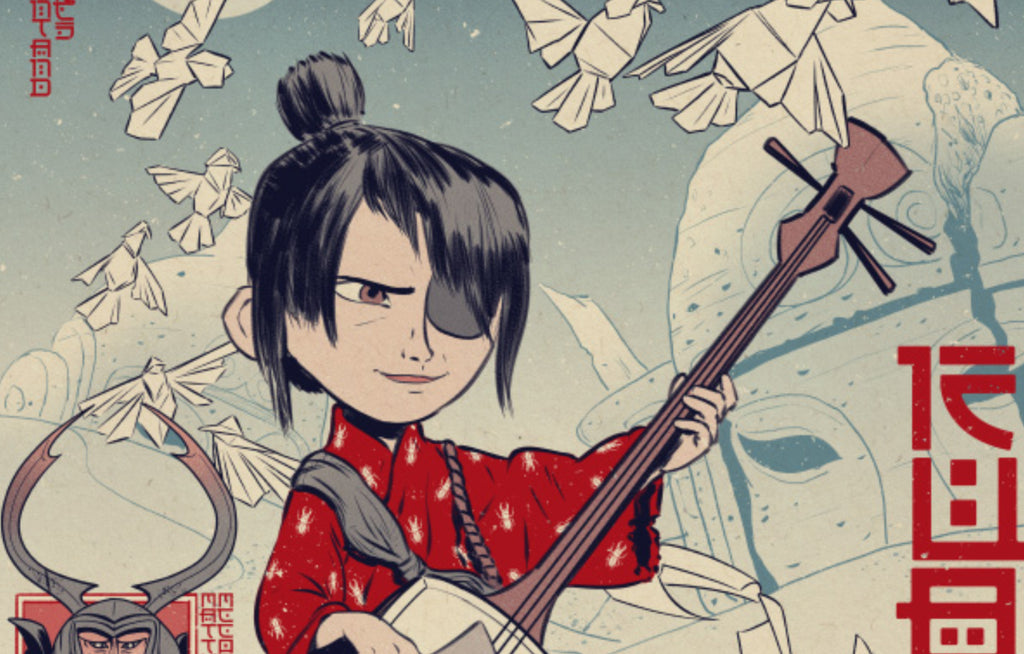 Kubo and the Two Strings by Timothy Anderson