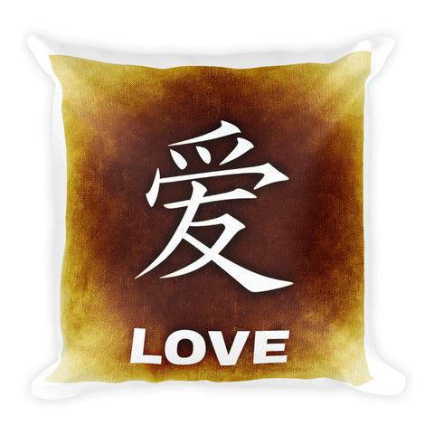 Chinese love sign Square Pillow (Free shipping)