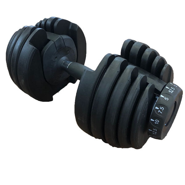 Adjustable Dumbbell - 52.5 lb alternate view