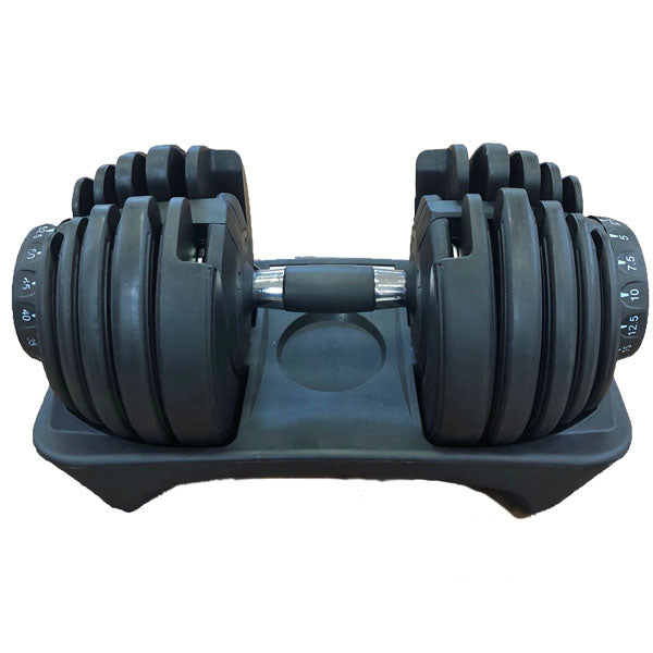 Adjustable Dumbbell - 52.5 lb