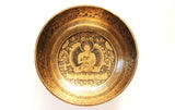 Hand Beaten: Specialised Etching - Blessed Buddha For Healing