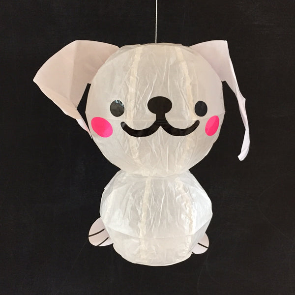 Japanese Paper Balloon - White Pup