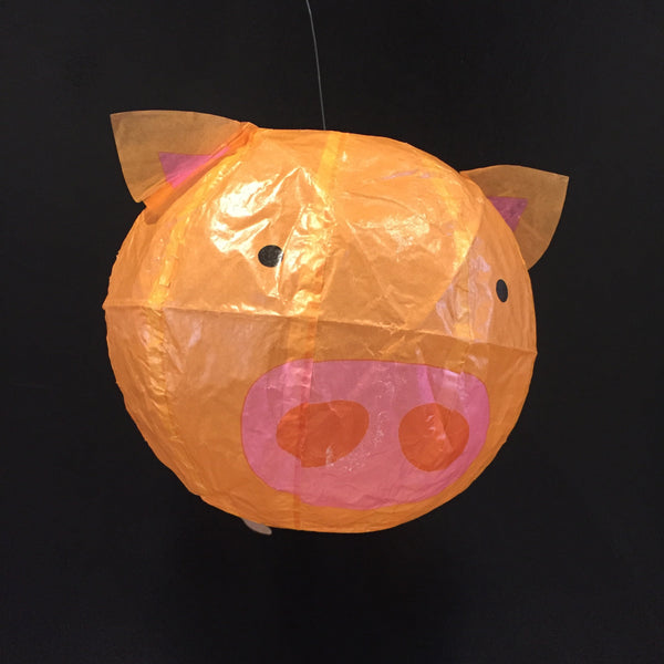 Japanese Paper Balloon - Pig