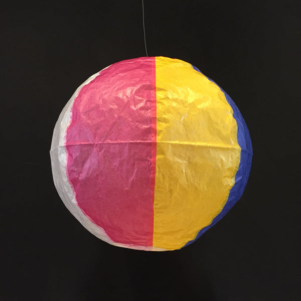 Japanese Paper Balloon - Beach Ball