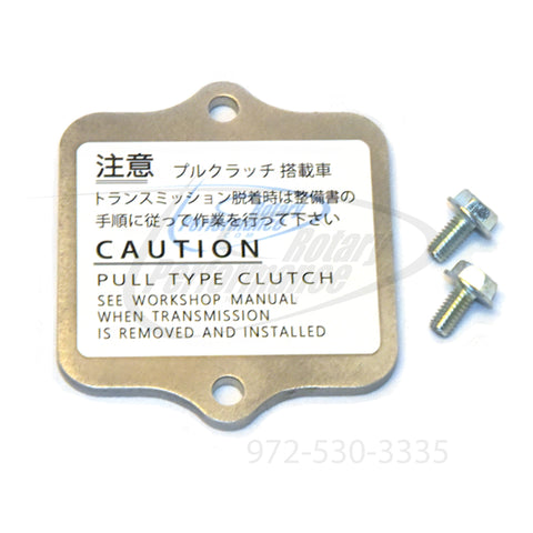 1993-02 RX-7 Transmission Access Cover