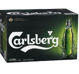 CARLSBERG GREEN CASE