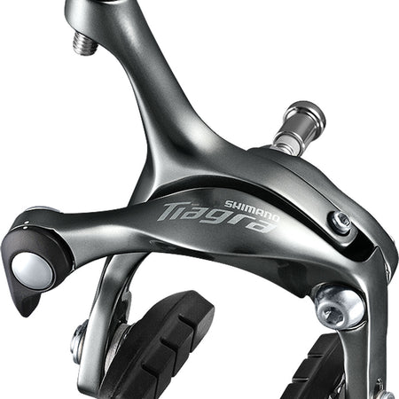 Shimano - BR-4700 Tiagra brake calliper, 49 mm drop front