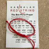 Kabbalah Red String Bracelet - Bettina's Collection