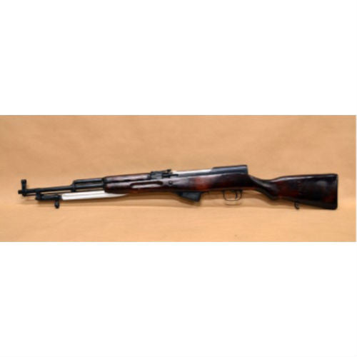 SKS Russian Surplus Rifle with 1500 Rounds Case of Ammunition
