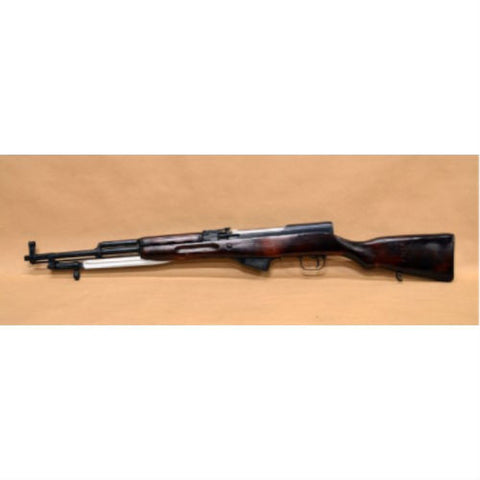 SKS Rifle (Russian military surplus)
