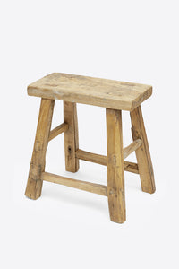 Vintage Elm Stool - Rectangular No.14 - Oggetto