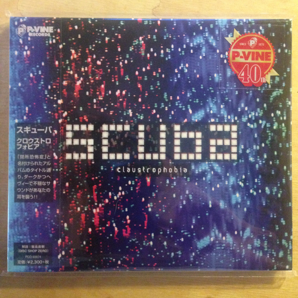 Scuba - Claustrophobia (Limited Japanese Edition Import)