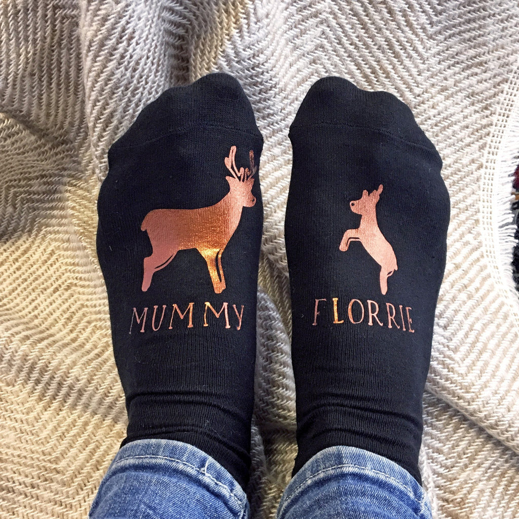 Personalised Mummy and Me Copper Reindeer Socks - ALPHS