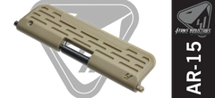Strike Industries U.D.C. Dust Cover AR 15 Capsule FDE