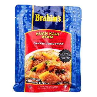 Brahim's chicken curry sauce