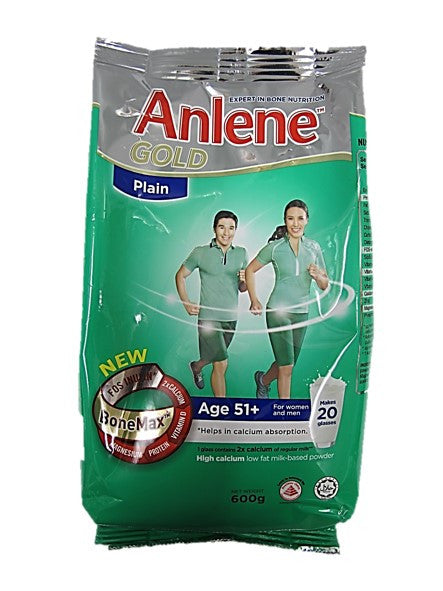 Anlene Gold Plain High Calcium Low Fat Powdered Milk Age 51+ Years 600g Refill Packet