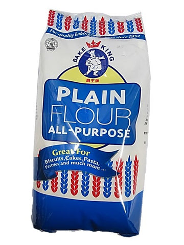Bake King Plain Flour All Purpose 1kg