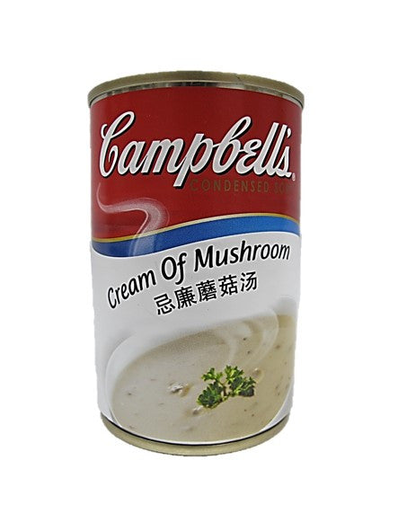 Campbell's Cream of Mushroom Soup 290g