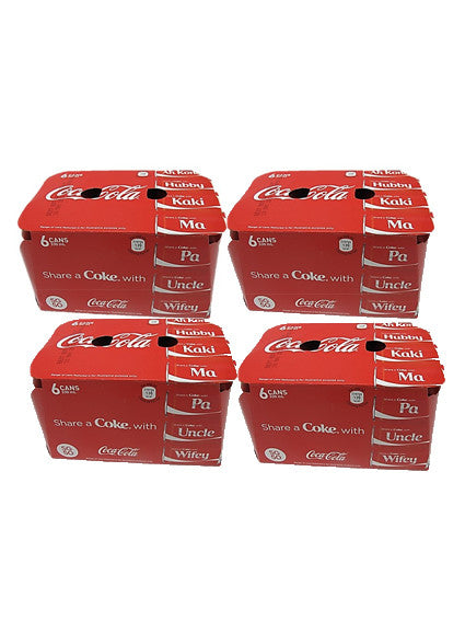 Coca Cola Original Cans (Pack of 24 x 330ml)