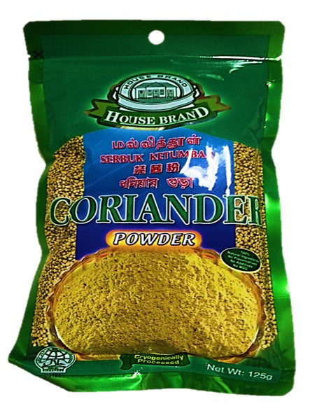 House Brand Coriander Powder
