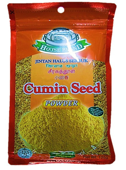House Brand Cumin Powder 125g